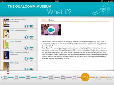 qmuseum3